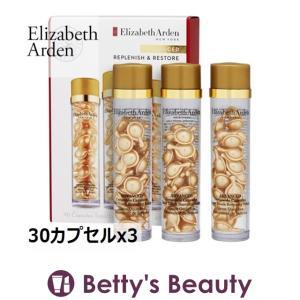 日本未発売 エリザベスアーデン アドバンスドセラミドカプセルデイリーユースレストリン... bettysbeauty