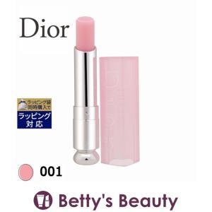 Dior アディクトリップグロウ 001 3....の関連商品9