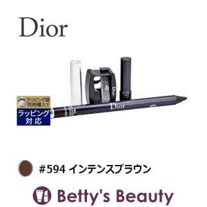 8月16日再入荷!Dior クレヨンアイライナーウォータープルーフ #594 インテンスブラウン  (ペンシルアイライナー) クリスチャ...|bettysbeauty