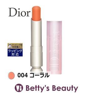 Dior アディクトリップグロウ 004 コーラル 3.5g (リップケア) クリスチャンディオール Christian Dior/ コスメ|bettysbeauty
