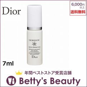 ディオール スノー ホワイトニングセラム  7ml (美容液) クリスチャンディオール Dior