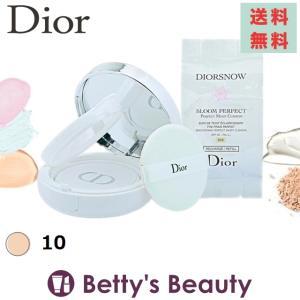 Dior スノー ブルーム パーフェクト クッション SPF50/PA+++  10 15gx2 (化粧下地) クリスチャンディオール Chris.../ コスメ|bettysbeauty