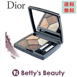 ◇ブランド:ディオール(クリスチャンディオール)・Christian Dior ◇商品名:サンク ク...