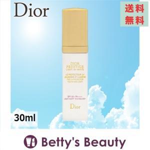 Dior プレステージ ホワイト ル プロテクター ルミエール UV  30ml (日焼け止め(顔)) クリスチャンディオール Christian Dior|bettysbeauty