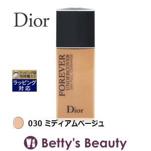 Dior ディオールスキン フォーエヴァー アンダーカバー 030 ミディアムベージュ 40ml (...