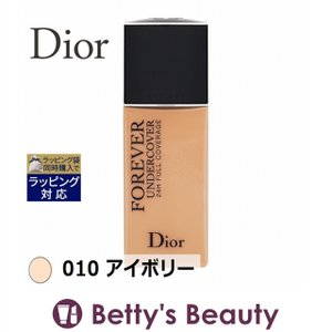 Dior ディオールスキン フォーエヴァー アンダーカバー 010 アイボリー 40ml (リキッド...