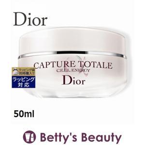 Dior カプチュール トータル セル ENGY クリーム  50ml (ナイトクリーム) クリスチャン... bettysbeauty