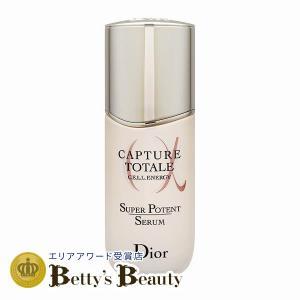 Dior カプチュール トータル セル ENGY スーパー セラム  50ml (美容液) クリスチ...