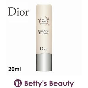 Dior カプチュール トータル セル ENGY アイ セラム  20ml (アイケア) クリスチャンディ... bettysbeauty