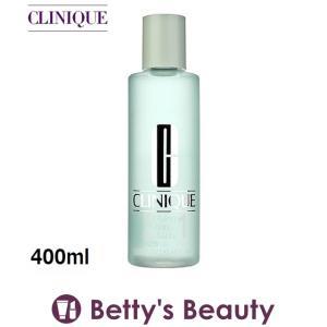 クリニーク クラリファイング ローション1  400ml (化粧水)  CLINIQUE|bettysbeauty