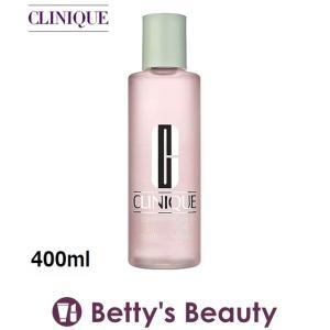 クリニーク クラリファイング ローション3  400ml (化粧水)|bettysbeauty