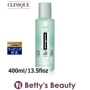 クリニーク クラリファイング ローション 1(日本アジア処方)  400ml/13.5floz (化粧水)  CLINIQUE|bettysbeauty