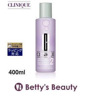 クリニーク クラリファイング ローション 2(日本アジア処方) 1個 400ml (化粧水)|bettysbeauty