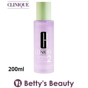 クリニーク クラリファイングローション2  200ml (化粧水)  CLINIQUE