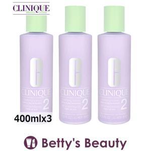 【送料無料】クリニーク クラリファイングローション2 もっとお得な3個セット 400mlx3 (化粧水)|bettysbeauty
