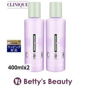 クリニーク クラリファイング ローション 2(日本アジア処方) お得な2個セット 400mlx2 (化粧水)  CLINIQUE|bettysbeauty