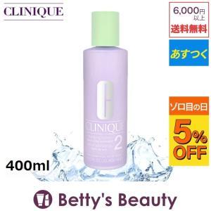 クリニーク クラリファイングローション2 1個 400ml (化粧水) 【代引・カード決済のみ】|bettysbeauty