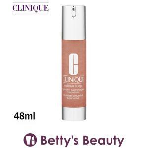 クリニーク モイスチャー サージ ハイドレーティング コンセントレート  48ml (美容液)  CLINIQUE|bettysbeauty