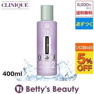 クリニーク クラリファイング ローション 2(日本アジア処方) 1個 400ml (化粧水...【代...