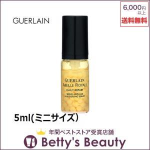 ゲラン アベイユ ロイヤル マイクロ アクティヴ セロム  5ml(ミニサイズ) (美容液)