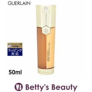 ゲラン アベイユ ロイヤル ダブル R セロム   50ml (美容液)  GUERLAIN|bettysbeauty