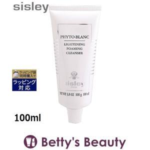 シスレー フィトブラン フォーミング クレンザー  100ml (洗顔フォーム)  sisley|bettysbeauty