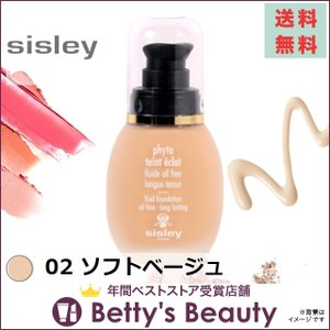 シスレー フィト タン エクラ 02 ソフトベージュ 30ml (リキッドファンデ)  sisley|bettysbeauty