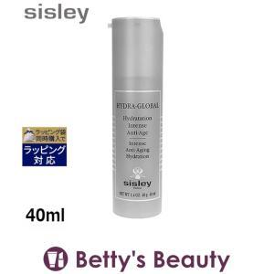 【送料無料】シスレー イドラ グローバル  40ml (美容液) bettysbeauty