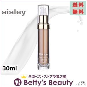 シスレー シスレイヤ デイリー ライン リデューサー  30ml (美容液)  sisley|bettysbeauty
