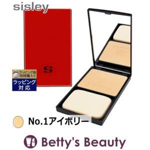 シスレー フィト タン エクラ コンパクト No.1アイボリー 10g (パウダーファンデ)  sisley|bettysbeauty