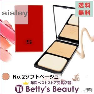 シスレー フィト タン エクラ コンパクト No.2ソフトベージュ 10g (パウダーファンデ)  sisley|bettysbeauty