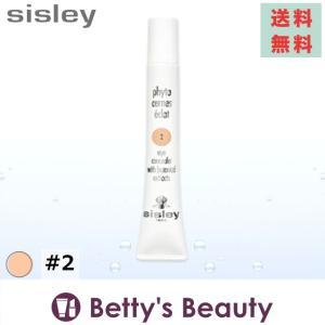 シスレー フィト サーンズ エクラ #2 15ml (アイケア)  sisley bettysbeauty