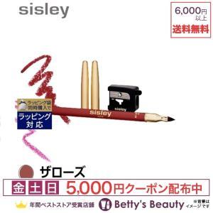 シスレー フィト レーブル パーフェクト ザローズ 1.2g (リップライナー)  sisley|bettysbeauty