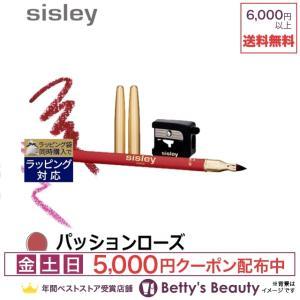 シスレー フィト レーブル パーフェクト パッションローズ 1.2g (リップライナー)  sisley|bettysbeauty