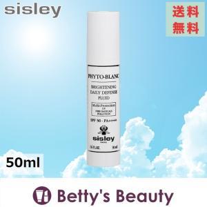シスレー フィトブラン ブライトニング デイリー ディフェンス  50ml (日焼け止め(顔))  sisley|bettysbeauty