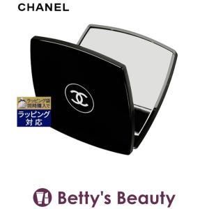 ◇ブランド:シャネル・CHANEL ◇商品名:ミロワール ドゥーブル ファセット  ・Mirror ...