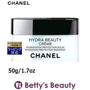 ◇ブランド:シャネル・CHANEL ◇商品名:イドゥラ ビューティ クリーム・Hydra Beaut...