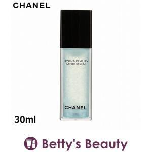 ◇ブランド:シャネル・CHANEL ◇商品名:イドゥラ ビューティ ビューティ マイクロ セラム・H...