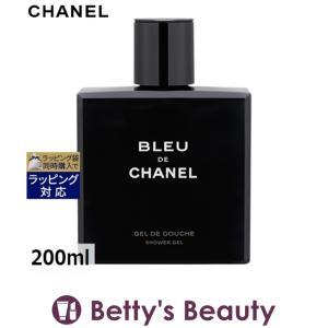 ◇ブランド:シャネル・CHANEL ◇商品名:ブルー ドゥ シャネル ボディウォッシュ・Bleu D...