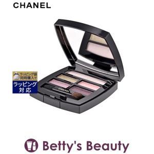 ◇ブランド:シャネル・CHANEL ◇商品名:レ ベージュ パレット ルガール・Les Beiges...