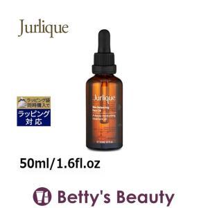 ジュリーク スキンバランシング フェイスオイル  50ml/1.6fl.oz (フェイスオイル)  Jurlique|bettysbeauty