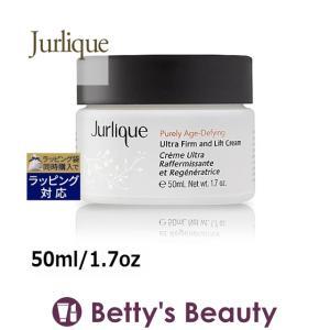 ジュリーク グレイスフルビューティー ファーミングクリーム  50ml/1.7oz (デイクリーム)  Jurlique|bettysbeauty