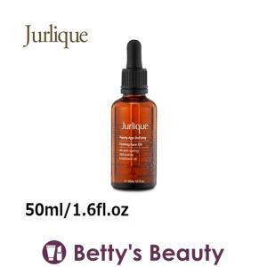 ジュリーク グレイスフルビューティー ファーミングオイル  50ml/1.6fl.oz (フェイスオイル)  Jurlique|bettysbeauty