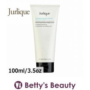 ジュリーク CAモイスチャライジングクリーム  100ml/3.5oz (デイクリーム)  Jurlique|bettysbeauty