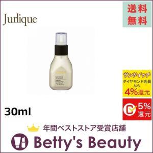 ジュリーク ニュートリディファイン フェイシャルセラム   30ml (美容液)  Jurlique|bettysbeauty