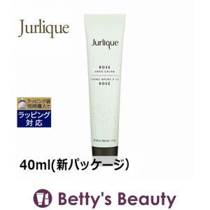 ジュリーク ハンドクリーム ローズ  40ml(新パッケージ) (ハンドクリーム)  Jurlique|bettysbeauty
