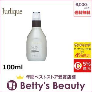 ジュリーク ニュートリディファイン コンディショニングローション  100ml (化粧水...ホワイ...