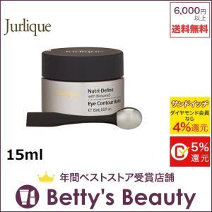 ジュリーク ニュートリディファイン アイコントゥールバーム  15ml (アイケア)  Jurlique|bettysbeauty