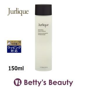 ジュリーク ハイドレイティングウォーターエッセンス  150ml (化粧水)  Jurlique|bettysbeauty