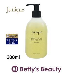 ジュリーク シャワージェル シトラスN  300ml (ボディソープ)  Jurlique|bettysbeauty